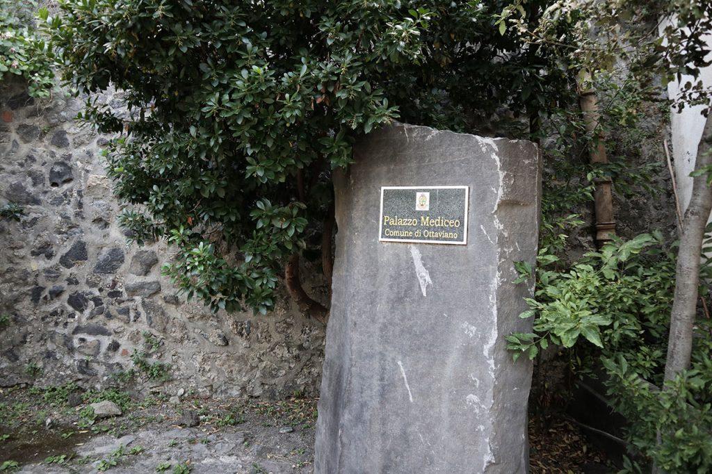 Palazzo Mediceo | Ente Parco Nazionale del Vesuvio